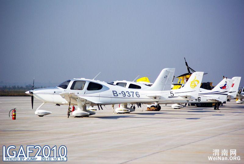 陕西渭南2010·卤阳湖国际通用航空节集锦